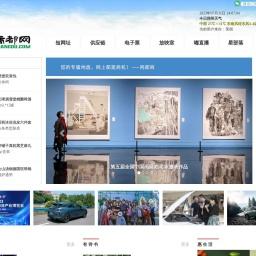 商都网-河南门户网站-河南大型网络媒体!