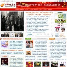 中华娱乐网—专业的娱乐新闻网站