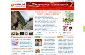 中华娱乐网官网