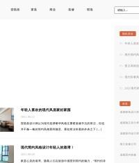 成都巴中南江室内家装装修设计公司 _ 有创意、有内涵。