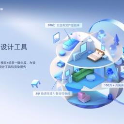 躺平设计家 - 室内装修效果图3D云设计平台