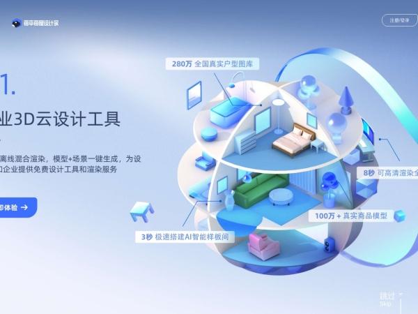 www.shejijia.com的网站截图