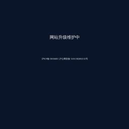 上海申花足球俱乐部