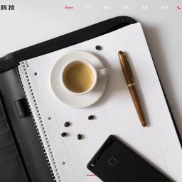 沧州网站建设_沧州网站设计_沧州网站制作_沧州网站建设公司-⎛1680元全包⎞