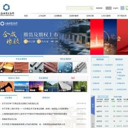 上海期货交易所首页