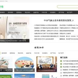 定做工作服-定制工服-高端工作服/工服订做订制厂家-北京庆来创新服装服饰