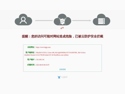 上海住房公积金网