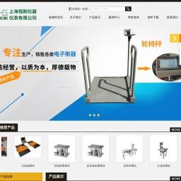 称重机,称重贴标机,称重模块,身高体重秤,轮椅秤-上海恒刚