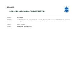 松花江网-国家一类新闻网站-吉林新闻门户-吉林市新闻网-江城新闻网