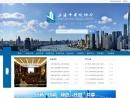 上海市建设协会