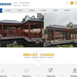移动阳光房-活动阳光房-别墅阳光房-上海蓝希阳光房设计厂家