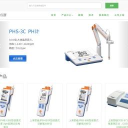 上海雷磁经销商|溶解氧测定仪|PH计|酸度计|电导率仪|自动滴定仪