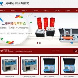 互感器现场测试仪-全功能-CTPT互感器综合测试仪-上海来扬电气科技有限公司