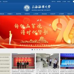 上海海事大学 |
