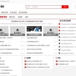 2021年快审网站目录汇总 - 网站优化 - 收录啦