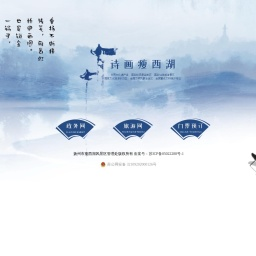 扬州瘦西湖官网 扬州瘦西湖风景区