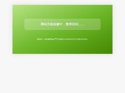 上海摄影网