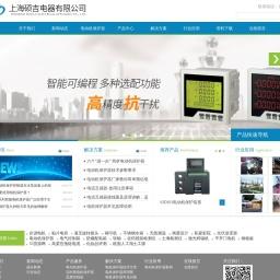 电动机保护器厂家批发_电机综合保护器选型报价-上海硕吉电器有限公司
