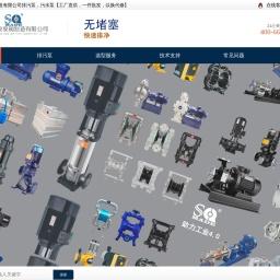自吸排污泵厂家_不锈钢无堵塞排污泵型号价格_上海沈泉泵业公司首页