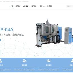 首页-青岛双凌科技设备有限公司