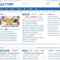 水产养殖网_网上水产贸易市场,水产行业门户网站