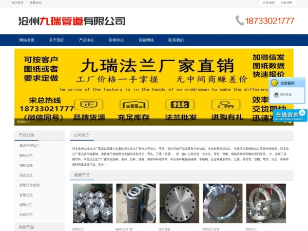 www.shujunguan.com的网站截图
