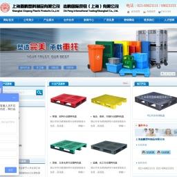 上海鑫鹏塑料制品有限公司