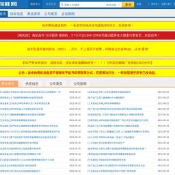 徐州网站建设,徐州网络公司,徐州SEO优化百度排名【狗推网】