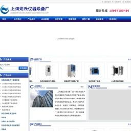 隔水恒温培养箱,上海霉菌培养箱厂家,恒温真空干燥箱厂家-上海姚氏仪器设备厂