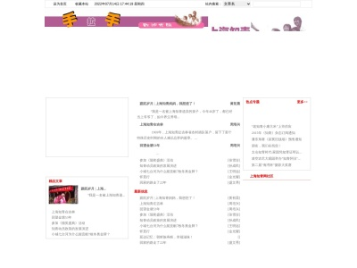 上海知青网