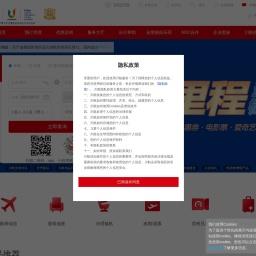 四川航空公司官网-飞机票查询预订_航班查询_最新打折特价机票_川航网上值机