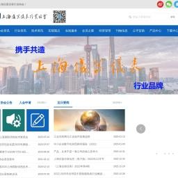 上海仪器仪表行业协会网站是选购仪器仪表、交流行业信息的平台_仪器仪表