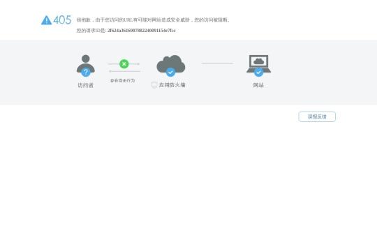 阳光保险_阳光保险官网