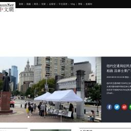 首页 -  美国中文网