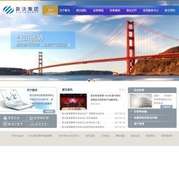 首页 - 集团官网-中文版