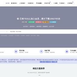 设计屋网-SJ55.CN – 设计屋模型素材下载_3Dmax模型素材脚本插件免费下载-收集精品室内设计模型素材-设计屋素材,SJ55