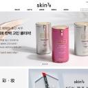 skin79官网