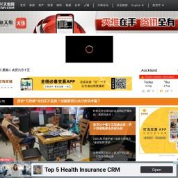 新西兰天维网_新西兰最大的中文网络门户