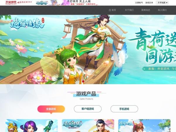《画江山》官方网站