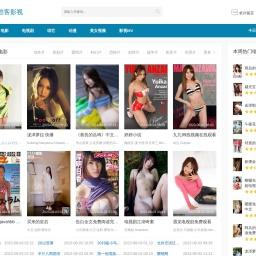 免费自动收录(sldss.cc)- 最有情的网址收录平台