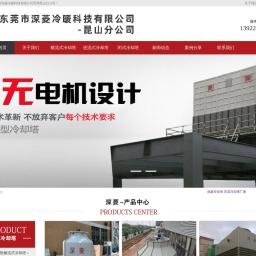 江苏大型逆流式冷却塔厂家