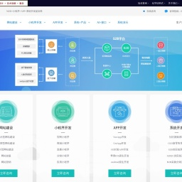 上海网站制作公司-APP开发-小程序开发-网站设计公司-小视角(大视野)科技