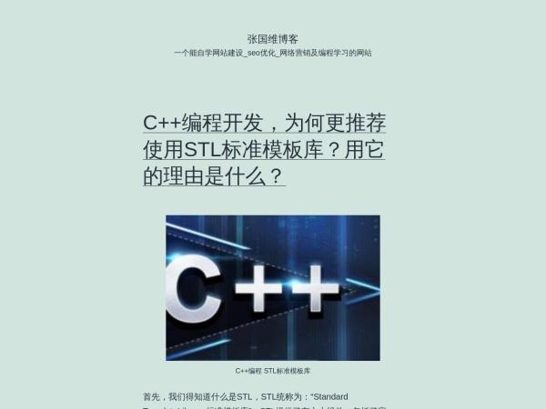www.smilewoo.com的网站截图