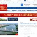 陕西省检察院