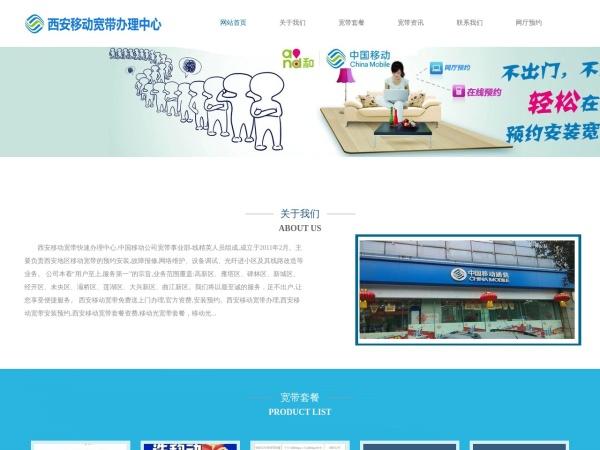 www.sn10000.com.cn的网站截图