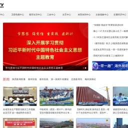 陕西网络广播电视台-www.snrtv.com