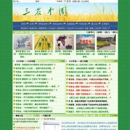 三农中国——新乡土——华中乡土派——中国乡村治理研究中心