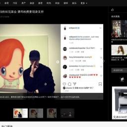 沈梦辰助阵孟佳粉丝见面会 潘玮柏携妻现身支持-搜狐大视野-搜狐新闻