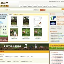 土壤仪器网-专业土壤仪器信息服务平台