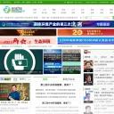 中国固废网